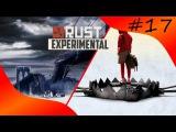 Rust Гайд #17 Ловушки для выживания