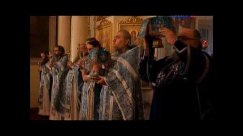 4. Таинство Евхаристии. Автор фильма митрополит Иларион.