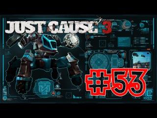 Just Cause 3 53 МЕХ «Жнец» (Reaper Missile Mech) Bavarium Sea Heist