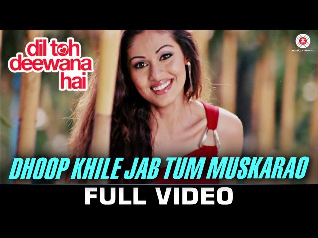 Dhoop Khile Jab Tum Muskarao - Dil Toh Deewana Hai | Haider Khan, Sada Gaurav Ghai | Zubeen Garg