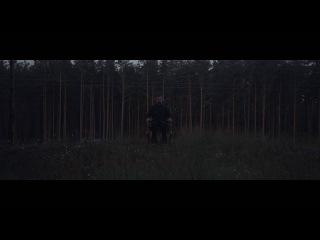 Vismut - Замкнутый круг