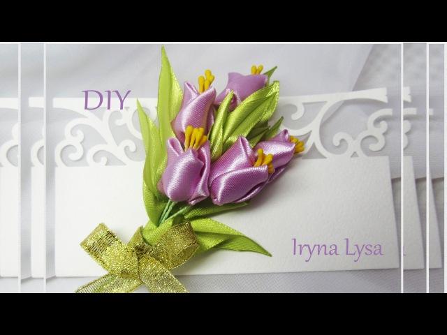Букет канзаші тюльпани/Тюльпаны канзаши/Kanzashi Flowers tulip/tutorial