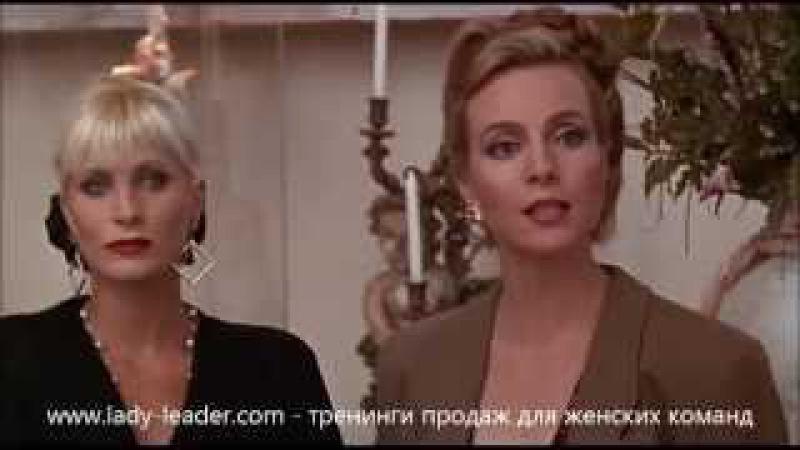 Тренинги продаж в Ярославле. Эпизод для разбора №3. Снобизм продавцов