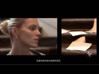 VOGUE CHINA FEB - Anja Rubik