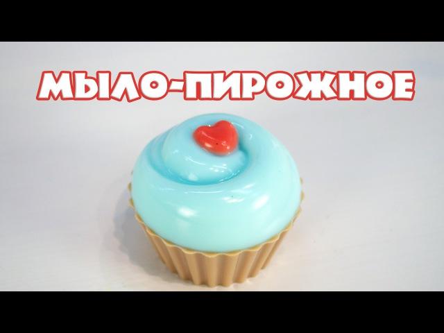Мыло пирожное Kamila Secrets для магазина Выдумщики ру