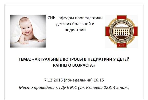 Воронежский государственный медицинский - Википедия