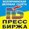 Press-Birzha Vseukrainskaya-Delovaya-Gazeta