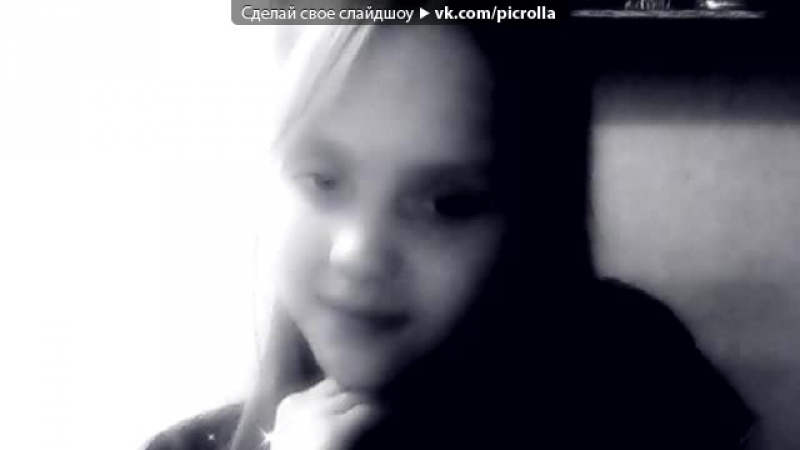 «Фото Рулез» под музыку Lowa - бьет бит. Picrolla