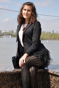 Коголь Дарья