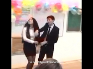 [Нетипичная Махачкала] Волшебный поцелуй