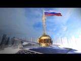 Денис Майданов - *Флаг моего государства*