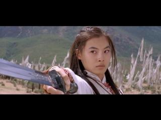Призрачный меч (2005)  ФИЛЬМЫ ЗАРУБЕЖНЫЕ  Очень крутые бои на Мечах. Смотреть полностью ФИЛЬМ