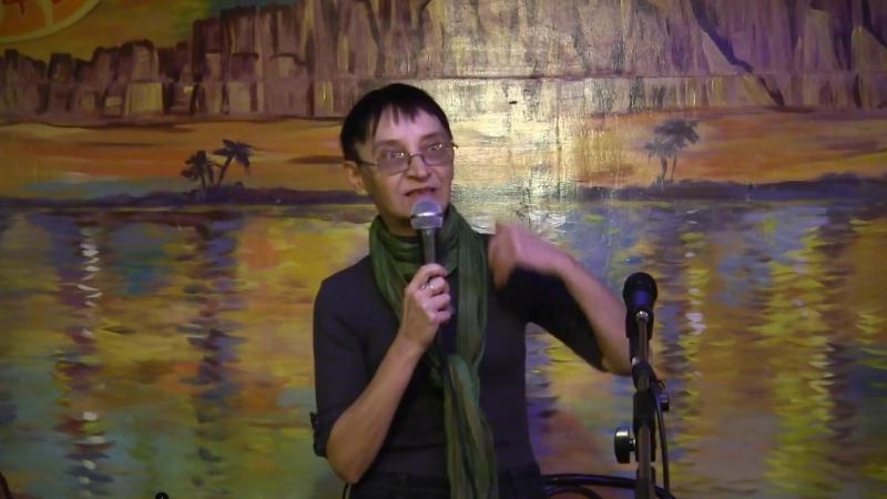 Галина Семизарова в клубе Африка 16.03.16.