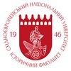 Історичний факультет СНУ імені Лесі Українки