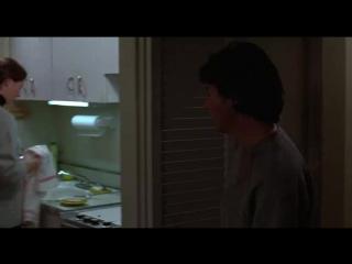 Kramer vs Kramer 1979 Latino