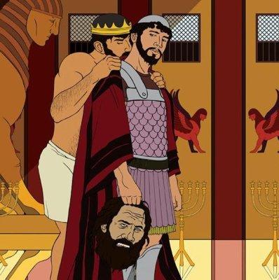 «Царь» — 2009