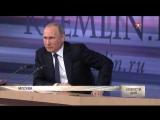11-я Большая пресс-конференция Владимира Путина - репортаж