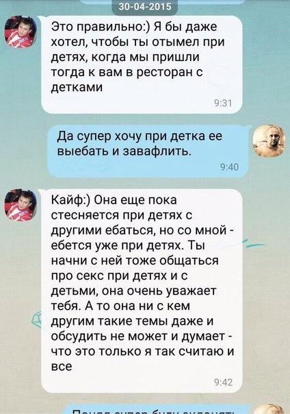 trah-spyashey-kak-bi-vi-hoteli-chtob-vam-zhena-otsasivala-porno-semki