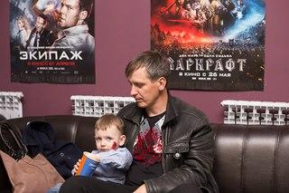 Кино в кыштыме афиша на кукольный театр купить билеты красноярск
