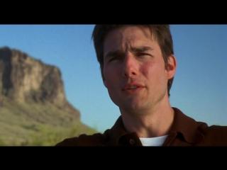 Джерри Магуайер / Jerry Maguire  1996 (Кэмерон Кроу)