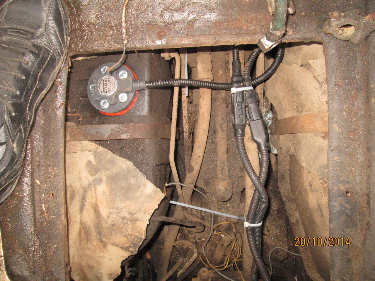 МТЗ Датчик уровня топлива (L=226 мм) МТЗ-80-892 (пр-во ОАО.