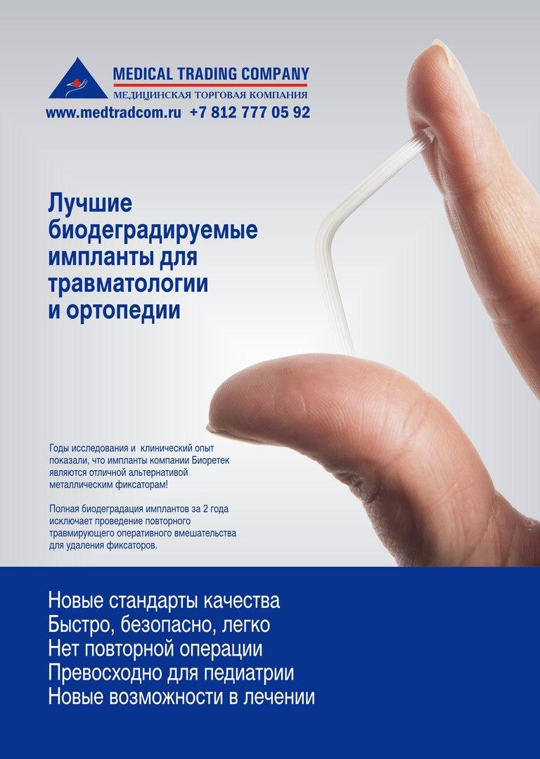 Доска бесплатных объявлений Новокузнецк Осинники Калтан