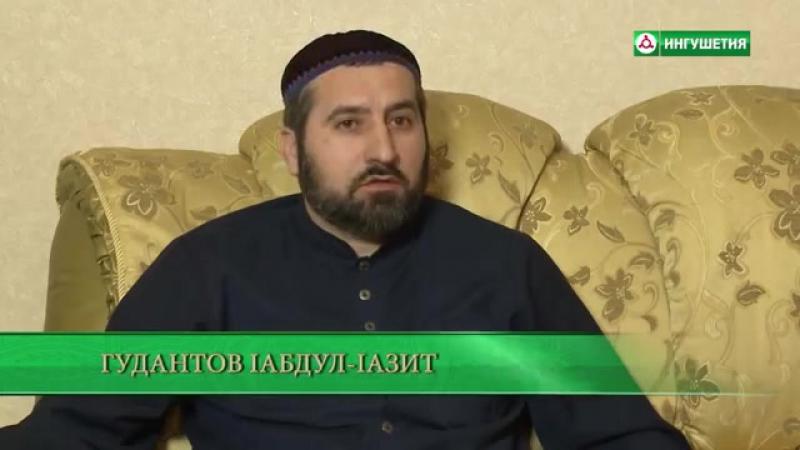 02042015_СЫН НАРОДА_МАРЗИЕВ ЗАЙНАЛ-АБИД ( 270p )