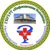 Инфекционная больница Республики Тыва
