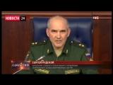 Кадры уничтожения летчиков самолета РФ СУ-24. 1 Летчик жив Последние Новости России Турции США ЕС