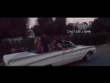 Хит. Duke Dumont - Ocean Drive