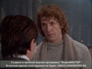 """Убить дракона"" Марка Захарова"