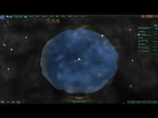 Stellaris - Как поиграть по сети?!