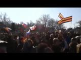 Как в Севастополе смотрели обрашение Путина во время подписания договора о присоединении Крыма к России