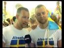 В пятницу Тель Авив стал столицей гей-движения
