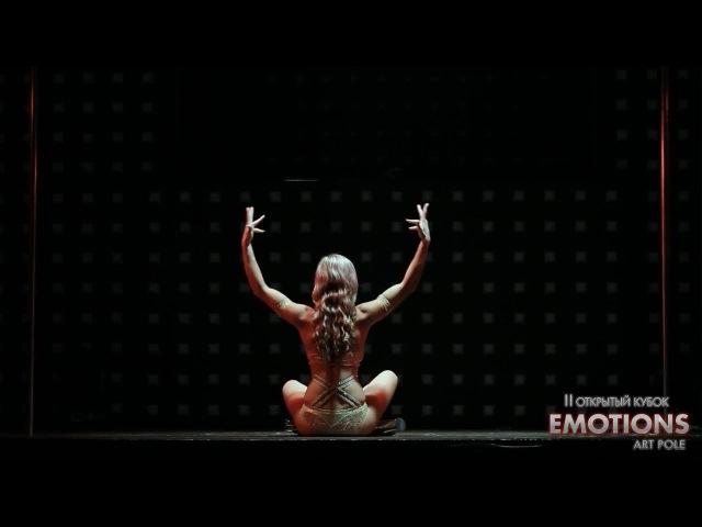1 место OKSANA SHINE EXOT exper future Profi Второй Открытый Кубок г Омска ART POLE