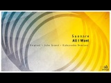 Melodic Progressive Suonare - All I Want (Original Mix) PHW220