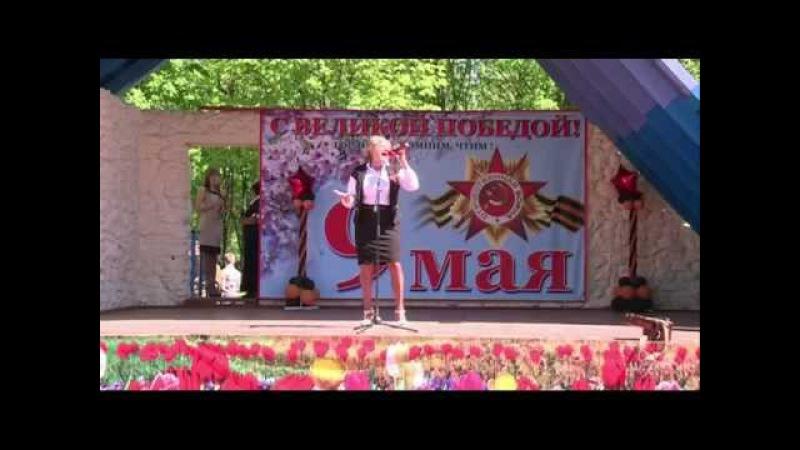 2 часть концерта 9 мая 2014 г.Сухиничи