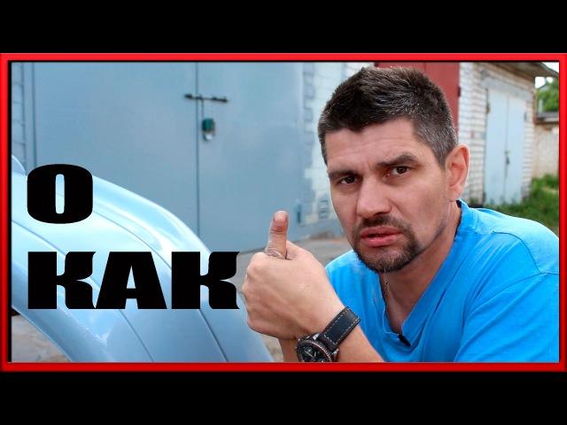 Как убрать ТРЕЩИНЫ на детали Как обработать днище авто
