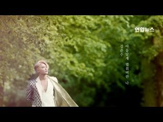 [뮤지컬] 도리안 그레이 김준수 아름답게 멈춰버린 나 MV 공개 (XIA) (Dorian Gray) [통통&