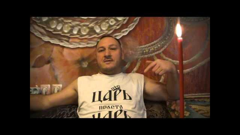 Темпорология Библии по Любомировичу