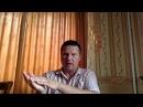 Запись вебинара Ответы на вопросы которые задают люди о Vizionary и Capricoin Любомир Бованько