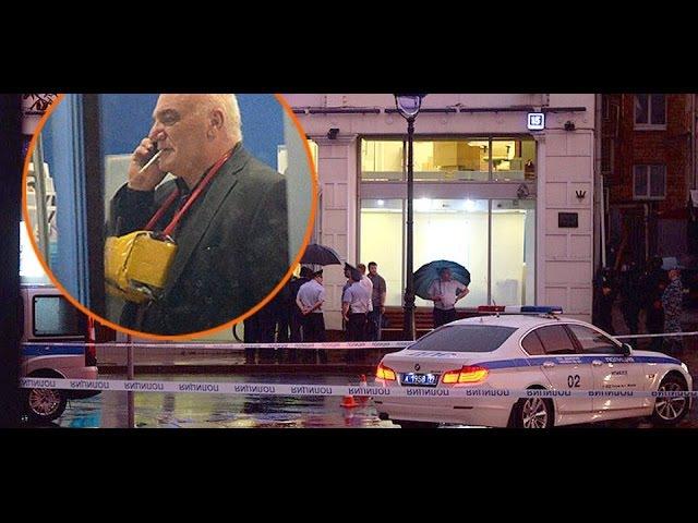 Сеть взорвало видеообращение к Путину от Московского бунтаря захватившего банк в Москве