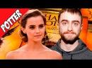 Новый фильм про Гарри Поттера, Гермиона все еще черная и три новые книги от Роули...