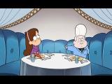 Гравити Фолз - Мейбл и Малыш Гедеон (Сезон 1 Серия 4)