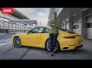 Porsche 911 тест драйв пяти версий серии 991 II репортаж Михаила Петровского