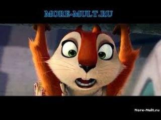 Новые мультики для детей про Белку 2015 ч.2 The new cartoon about the squirrel 2015 Part 2