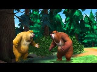 Популярные Мультики, Медведи Соседи, серия 30
