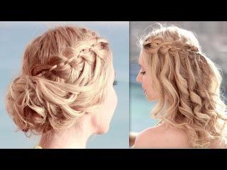 4 strand waterfall braid hairstyles for a party/prom/wedding ★ Medium/long hair tutorial