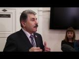 Сергей Деменков: «Заплатил - получи компенсацию»