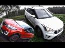 Кто мог ТАКОЕ ожидать Hyundai Creta против Renault Kaptur Сравнение Хендай Крета и Рено Каптур